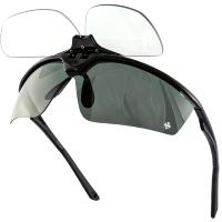 Snowbee Sports Magnifier Sunglasses
